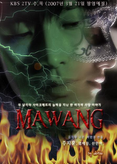 Mawang02